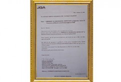 JQA International Certification